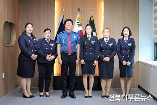 익산경찰서, 녹색어머니 연합회 위촉식 개최