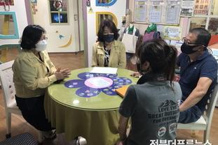 익산시, 아동복지시설 정상 운영