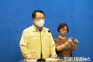 익산시 코로나19 확산 대응 '총력'