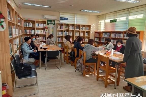 전북지역 LH작은도서관 3곳 활성화 사업에 참여