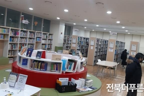 도서관의 기능과 역할에 대하여