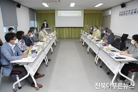 익산시-익산교육지원청, 교육행정협의회 개최 현안 논의