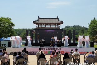 익산시, 시민·시립예술단 함께하는 다이로움 콘서트 개최
