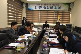 익산시 '청소년욕구 및 실태조사' 중간보고회 개최