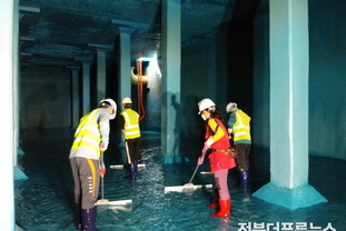 익산시, 깨끗한 수돗물 공급 '정수장 배수지 청소'